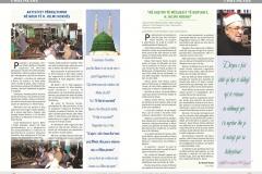 udha-islame-159-maj10
