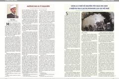 udha-islame-159-maj7