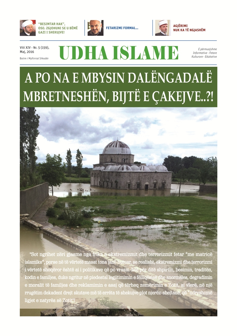 udha-islame-159-maj