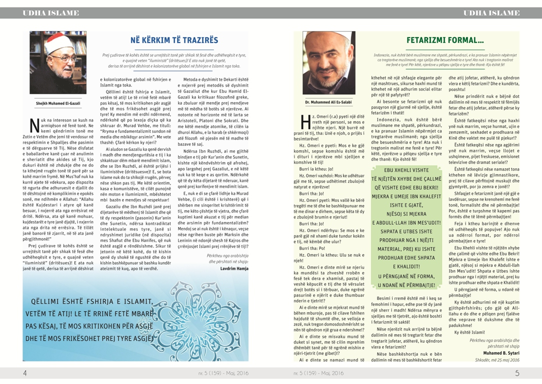 udha-islame-159-maj3