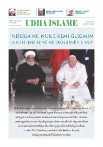 Udha Islame - Nr. 161, Korrik 2016