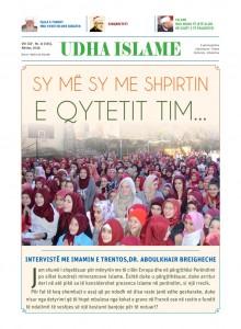 """""""Udha Islame"""" - Nr. 165 Nëntor 2016"""