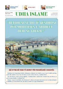 """""""Udha Islame"""" - Nr. 168, Shkurt 2017"""