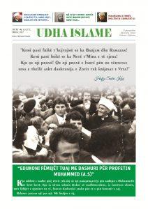 """""""Udha Islame"""" - Nr. 177, Nëntor 2017"""
