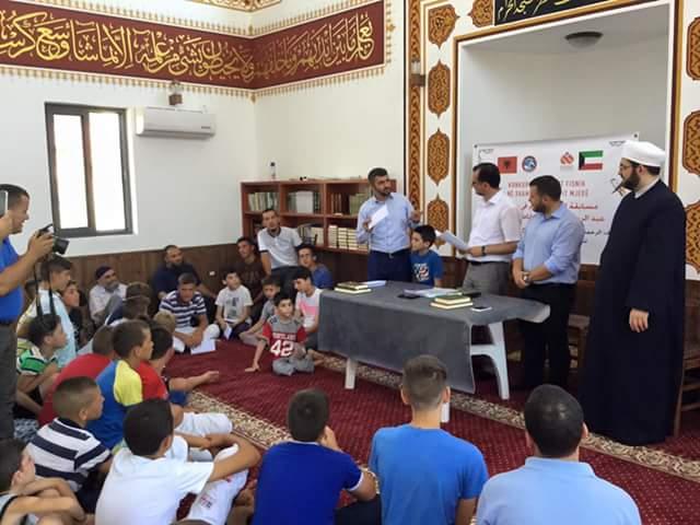 Konkurs hifzi i Kur'anit FamëlartëKonkurs hifzi i Kur'anit Famëlartë