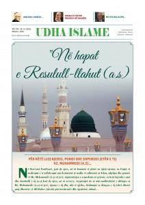 """""""Udha Islame"""" - Nr. 166 Dhjetor 2016"""