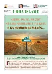"""""""Udha Islame"""" - Nr. 167 Janar 2017"""