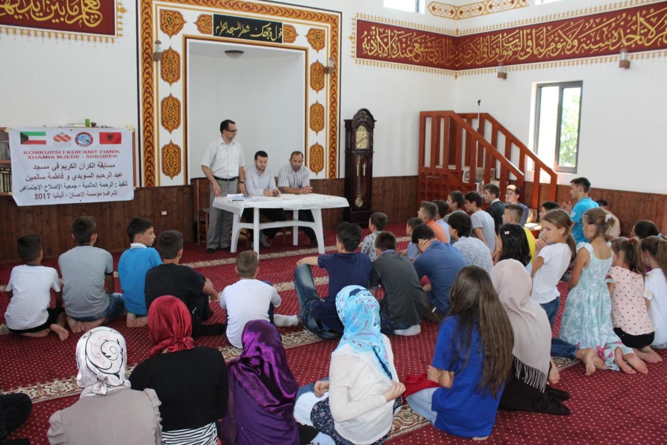 Konkurs për Kur'anin Famëlartë në muajin e Ramazanit