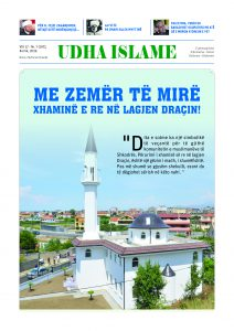 """""""Udha Islame"""" - Nr. 197, Korrik 2019"""
