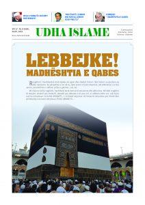 """""""Udha Islame"""" - Nr. 198, Gusht 2019"""