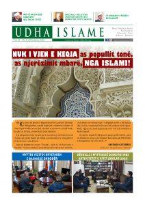 Udha Islame - Nr. 203, Janar 2020