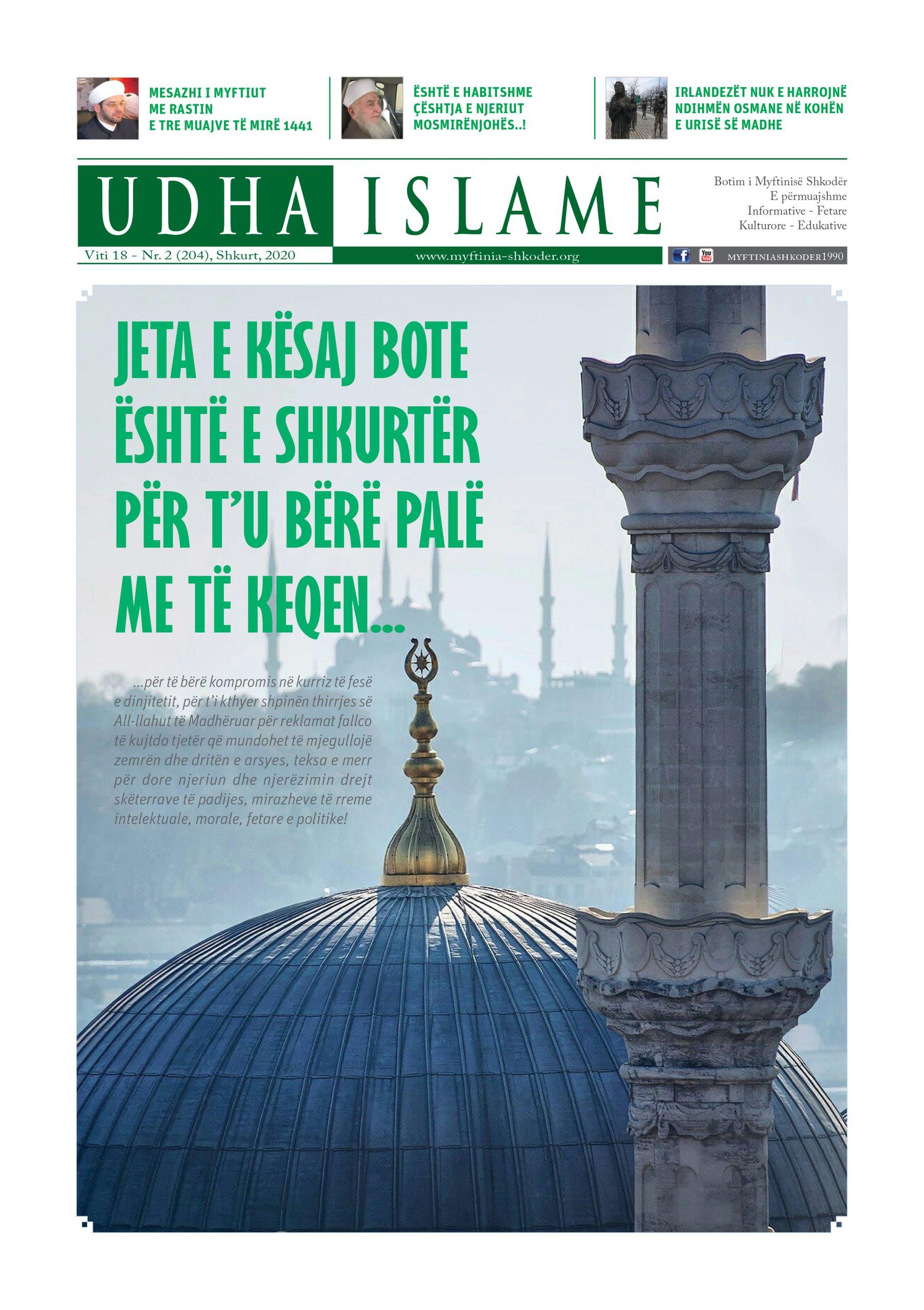 Udha Islame