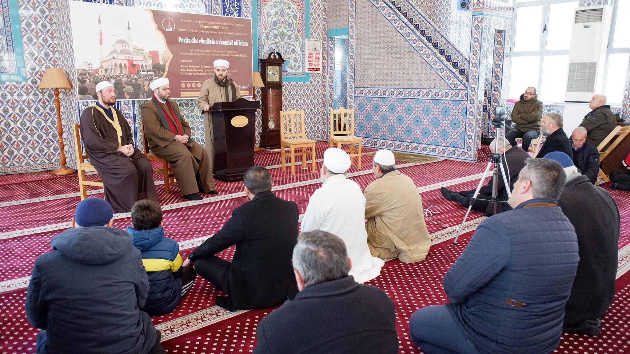 """Myftinia organizoi aktivitetin """"Pozita dhe rëndësia e xhamisë në Islam""""(5)"""