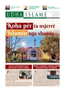 """Udha Islame"" - Nr. 220, Qershor 2021"