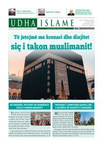 """""""Udha Islame"""" - Nr. 221, Korrik 2021"""