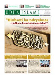 """""""Udha Islame"""" - Nr. 222, gusht 2021"""