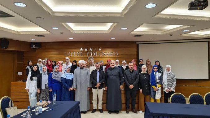 Konferenca e studenteve nga Durrësi, në atmosferën e Muajit të Mevludit Sherifë